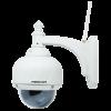 Pack caméra motorisée sans fil IP extérieure FOSCAM